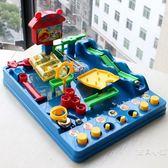 歷險記益智迷宮親子玩具愛可優走珠迷宮禮物任務通關闖關玩具【全館免運八五折任搶】