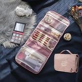 化妝包女高級感便攜旅行大容量洗漱包收納包袋品【愛物及屋】