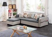 【新北大】✪ 331-2 芭瑪L型布沙發(全組) (附抱枕、收納袋) -18購