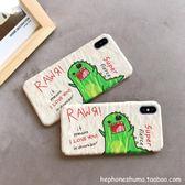蘋果手機殼皺褶小恐龍卡通【奇趣小屋】