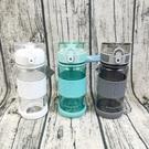 綠貝 果漾彈蓋水壺 休閒水壺 水瓶 水壺 350ml