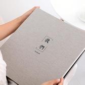 皮革6寸800張大容量插頁式紀念冊相簿