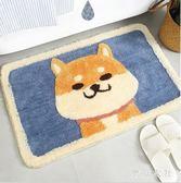浴室防滑墊門廳衛浴門口吸水腳墊家用衛浴地毯衛生間地墊 QQ6943『東京衣社』
