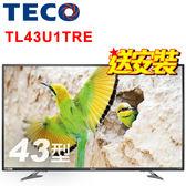 【福利品+送安裝】TECO東元 43吋TL43U1TRE 真4K 60P聯網液晶顯示器附視訊盒(東元保固一年)