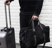 旅行包包-潮男士短途旅行包大容量防水輕便行李包折疊旅游包出差袋女健身包 YJT