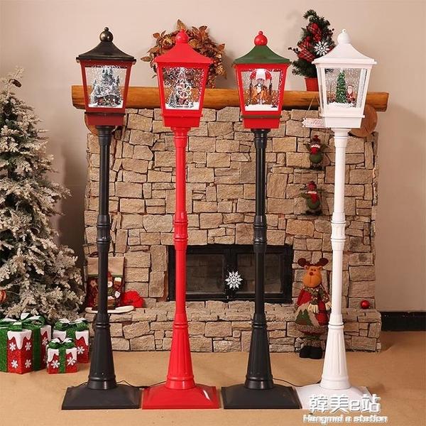 電動飄雪音樂路燈聖誕裝飾品雪景商場店鋪大廳擺件新年場景 韓美e站