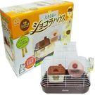 【 培菓平價寵物網】《GEX》巧克力莊園豪華鼠籠