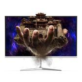 電腦顯示屏24英寸電腦顯示器台式ps4高清hdmi監控液晶顯示屏 220V WD科炫數位