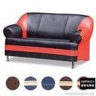 INPHIC-拜爾德雙人沙發(6色可選)藍 咖 黑紅 紅白 咖白 藍白_Psob