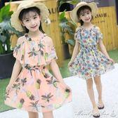 童裝女童夏裝新款洋氣雪紡吊帶兒童洋裝女孩正韓公主裙紗裙 瑪麗蓮安