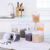 翻蓋塑膠儲物罐密封罐透明奶粉盒廚房家用雜糧冰箱收納盒保鮮盒   多莉絲旗艦店