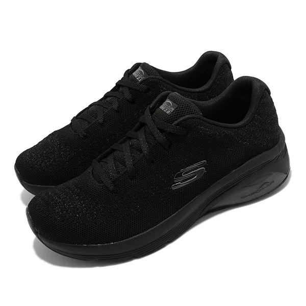 SKECHERS AIR EXTREME 2.0 全黑 女 氣墊 透氣 可機洗 運動 休閒鞋 149645BBK