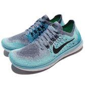 【六折特賣】Nike 慢跑鞋 Free RN Flyknit 2017 GS 藍 黑 飛線編織 運動鞋 女鞋 大童鞋【PUMP306】881973-400