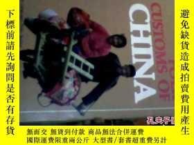二手書博民逛書店FOLK罕見CUSTOMS OF CHINA《中國民俗》97年一