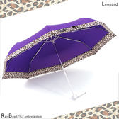 【RainSky】Leopard_魅影豹紋-折疊傘/ 傘 雨傘 UV傘 非自動傘 洋傘 陽傘 大傘 抗UV 防風 潑水