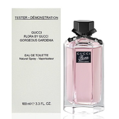 Gucci Gardenia 華麗梔子花淡香水 100ml Tester 包裝