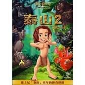 【迪士尼動畫】泰山 2 DVD