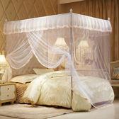 蚊帳 單開門落地新款2019網紅蚊帳支架加密1.5m1.2床雙人家用1.8x2.0米T