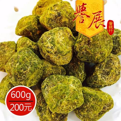 【譽展蜜餞】薑黃梅 600g/200元