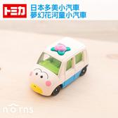 【夢幻花河童小汽車】Norns 日本TOMICA多美迪士尼小汽車 聖誕節禮物