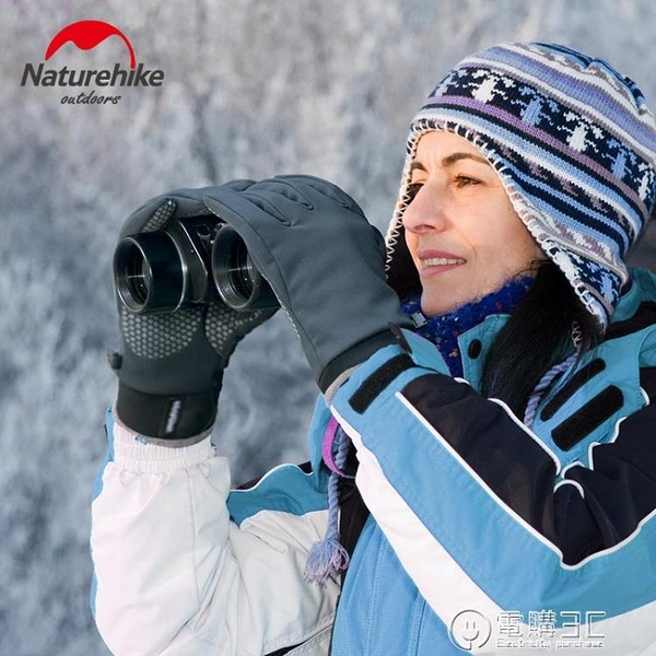 冬季保暖戶外登山手套男騎行防水防風女防滑耐磨運動跑步手套 電購3C