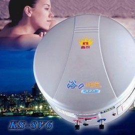 【買BETTER】鑫司牌電能熱水器KS-8V6塑鋼浴-小精靈標準型★免運費★送六期零利率(免手續費)★