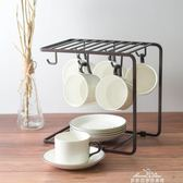 歐式咖啡杯套裝簡約陶瓷英式茶具整套咖啡套具家用意式拿鐵杯碟架『夢娜麗莎精品館』