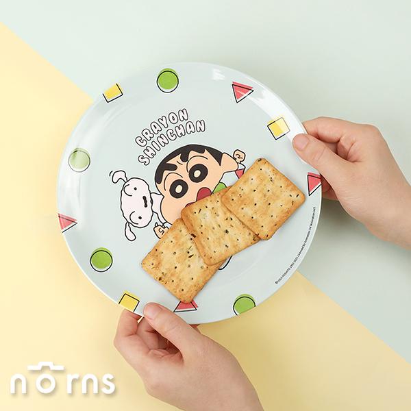 蠟筆小新美耐皿餐盤- Norns 正版授權 餐具 點心盤 水果盤 盤子餐具
