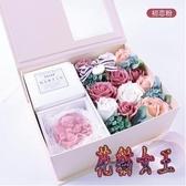 香皂花  秘密禮盒小皂花園 玫瑰花束包裝盒送女友情人節圣誕節禮物IP2280【花貓女王】
