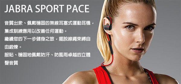 Jabra Pace 後掛式運動藍牙耳機