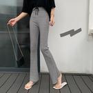 2021春季垂感條紋寬松休閒微喇叭褲高腰超彈力闊腿褲拖地長褲女 美眉新品