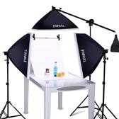 天銳單燈三燈背景架套裝柔光箱拍攝攝影器材道具 攝影棚套裝·享家生活館YTL