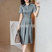 法式洋裝女夏季新款輕熟風短袖中長款大擺顯瘦氣質襯衫裙子 快速出貨