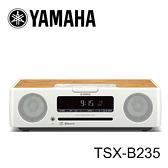 YAMAHA 山葉 TSX-B235 桌上型藍牙音響【公司貨保固+免運】