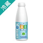 統一AB原味優酪乳902ML【愛買冷藏】