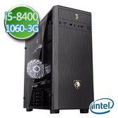 技嘉Z370平台【白銀裝甲】Intel第八代i5六核 GTX1060-3G獨顯 SSD 240G燒錄電腦