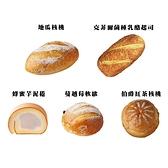 甜甜好心情/麵包蛋糕組/5入/運費另計/H&D東稻家居