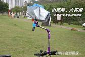 雨傘支架自行車防曬的上撐電單車電瓶車遮陽傘 傘架電動車 1995生活雜貨 NMS