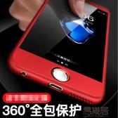 手機殼蘋果6Plus套全包6s防摔硅膠