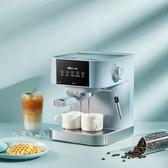 KFJ-A15L1咖啡機家用小型意式半全自動蒸汽式打奶泡 220V 露露日記
