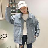 春裝女裝韓版復古寬鬆百搭工裝牛仔夾克短款外套做舊休閒上衣學生