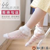 兒童水晶襪夏季玻璃絲襪寶寶蕾絲花邊襪棉嬰兒短襪【淘夢屋】