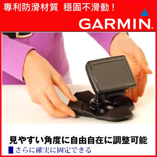 garmin nuvi 2565 1350 1370T 1470 1420 1450 42沙包架沙包車架佳明衛星導航支架