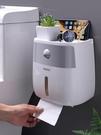 現貨衛生紙盒衛生間紙巾廁紙置物架廁所家用...