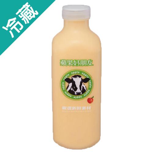 好朋友調味乳-蘋果1300ml【愛買冷藏】