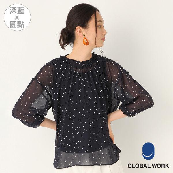 GLOBAL WORK女正背面兩穿兩件式七分袖雪紡上衣-五色