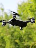 無人機高清專業遙控飛機四軸飛行器