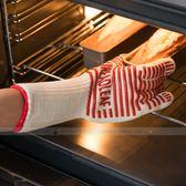 五指烤箱隔熱手套 微波爐防燙防護手套 烘焙 硅膠條紋 1只  極有家
