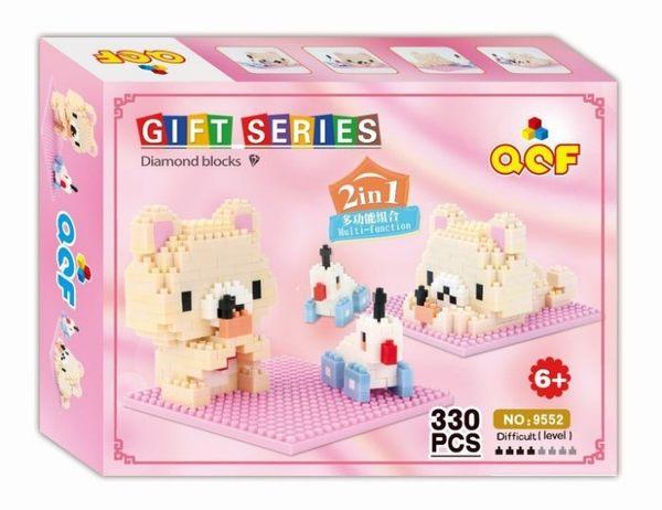 【發現。好貨】鑽石小顆粒積木 拉拉熊 懶懶熊 2in1 組合創意積木 兒童益智玩具 樂高