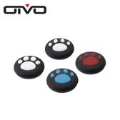 【NS 周邊】OIVO Joy-Con 控制器專用貓咪肉球造型類比套